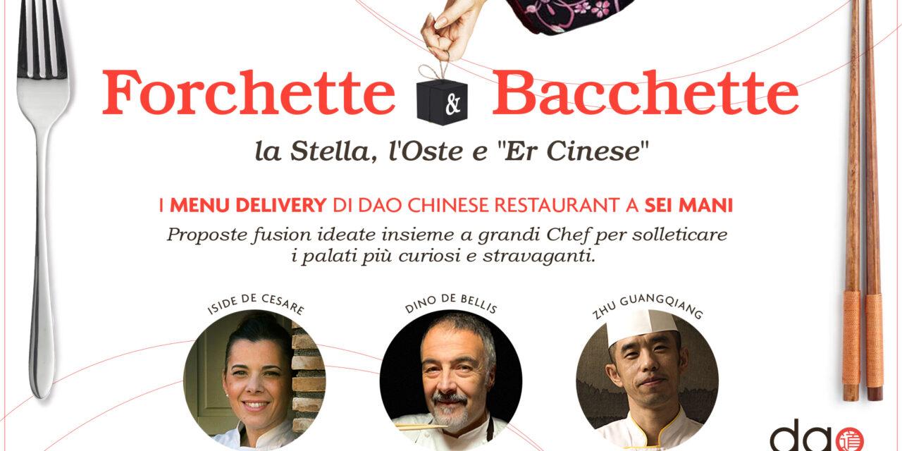 FORCHETTE E BACCHETTE: LA FUSION CINO-ROMANESCA del nuovo MENÙ DELIVERY Di DAO CHINESE RESTAURANT